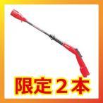 静電気噴口 e.ジェッター (FS-11)  【展示品】