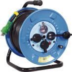 日動 電工ドラム 防雨防塵型100Vドラム アース過負荷漏電しゃ断器 30m