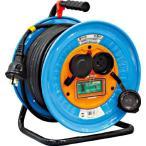 日動 電工ドラム 防雨防塵型三相200V アース漏電しゃ断器付 30m