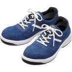 ミドリ安全 スニーカータイプ安全靴 G3550 25.5CM