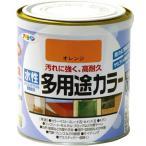 アサヒペン 水性多用途カラー 0.7L オレンジ