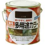 アサヒペン 油性多用途カラー 0.7L こげ茶