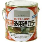 アサヒペン 油性多用途カラー 0.7L ライトグレー