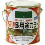 アサヒペン 油性多用途カラー 0.7L 緑
