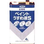 アサヒペン お徳用ペイントうすめ液S4L
