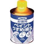 アサヒペン お徳用ペイントうすめ液S220ML