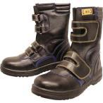 おたふく 安全シューズ静電半長靴マジックタイプ 26.0cm