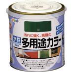 アサヒペン 水性多用途カラー 0.7L 緑