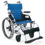[カワムラサイクル] アルミフレーム自走用車いす(軽量ベーシックモジュール) BML20-40SB(低床タイプ・前座高40.5cm)