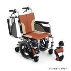 [ミキ] 介助型コンパクト6輪車いす スキット600 SKT-6