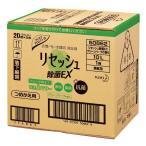 レビューを書いておまけ特典をGET 花王リセッシュ業務用除菌EXグリーンハーブの香り 10L詰め替え用