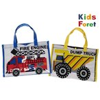 プールバッグ 男の子 キッズフォーレ Kids Foret スイミングバッグ ビーチバッグ 消防車・ダンプトラック柄 B33626