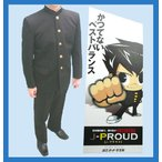 ■ 送料込み価格 ■ 富士ヨット学生服 J-PROUD A体 150〜190センチ上下セット  GTJP515
