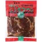 北海道産 焼肉  北の大手門 味わいジンギスカン 400g 10個セット