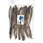 かんかい カンカイ 北海道産 氷下魚 かんかい 200gX3個 送料無料(沖縄・離島を除く)