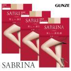 ショッピンググンゼ SABRINA グンゼ サブリナ ナチュラルフィット 3足組  ソフト派のNaturalfit SB300