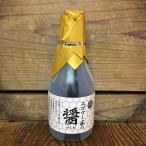 原醤油 国産エゴマと米のしょうゆ 大豆・小麦不使用 酸化を防ぐ二重構造ボトル α-リノレン酸