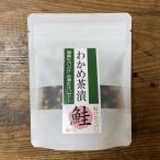 渡邊水産食品 わかめ茶漬け 鮭入 42g ゆうパケット-B2