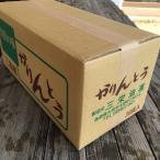 (箱売りでお得) 三栄油菓 手造りの味 かりんとう5本入り 30袋入り