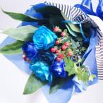 青バラの花束【5本】青バラ 青いバラ 青い薔薇 青薔薇