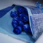 青バラの花束【10本】3種類の青バラが選べる 青いバラ 青い薔薇 青バラ