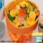 花瓶のいらない花束 Mサイズ ブーケ バラ 花束
