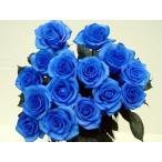 """青いバラ""""ベンデラブルー""""一本青の色3種類のなかで一番花束"""