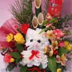 招きネコちゃん「カラーを選べます」お正月迎春アレンジメント