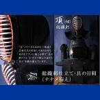 剣道面 西日本武道具 頂紺 面単品 5mm総織刺 【刺繍ネーム無料】