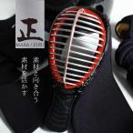 剣道面 西日本武道具 正白 面単品 6mm具の目 【刺繍ネーム無料】