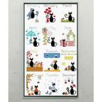 クロスステッチ 刺繍 キット クロスステッチキット 猫 ねこ 図案 図案印刷 初心者 簡単 おしゃれ かわいい 壁アート 壁装飾 部屋飾り 飾り cxy77-ss