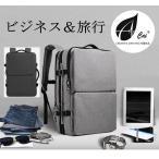 リュック メンズ リュックサック 大容量 通勤 通学 旅行バッグ