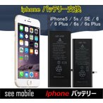 iPhone バッテリー 交換 iPhone5 / iPhone5s / iPhone6 / iPhone6 Plus / iPhone6s / iPhone6s Plus  高品質 iPhone バッテリー交換 取り付け工具セット