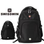 swisswin リュック リュックサック メンズ レディース 通学 大容量 ビジネス 通勤 アウトドア 旅行 登山 リュック デイパック バックパック SW9017