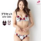 (三恵)Sankei 下着女性 上下セット ブラジャー ショーツセット ブラショーツセット ブラ ショーツ セット 下着 女性用下着 ブラセット 大きいサイズ