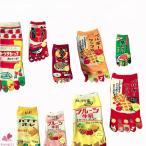 運動襪 - 3足 柄おまかせ靴下(五本指)(22-25cm)靴下 プレゼント 靴下 レディース 靴下 セット 面白靴下 雑貨 おもしろ くるぶし丈 スニーカーソックス