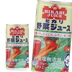 光食品 有機トマト・にんじん・レモン・ゆこう使用 野菜ジュース 食塩無添加 190g缶×30本入