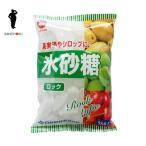 【送料無料】カップ印 日新製糖 氷砂糖 ロック 1kg×10袋入 1ケース(※東北・北海道・沖縄除く)