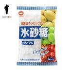 【送料無料】カップ印 日新製糖 氷砂糖 クリスタル 1kg×10袋入 1ケース(※東北・北海道・沖縄除く)