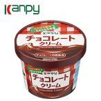 【送料無料】Kanpy 加藤産業 カンピー 紙カップ チョコレートクリーム 140g×6個入 1ケース (※東北・北海道・沖縄除く)