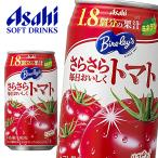 バヤリース さらさら毎日おいしくトマト 350g×48本 缶