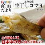 この味わいを日本中の方に知ってほしい!