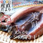 sanchokudayori_3153891910