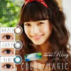 カラコン  1day ワンデー 14.2mm 小松菜奈 ネオサイトワンデーリングカラーズ NeoSight one day Ring colors 1箱30枚入り 自然 送料無料