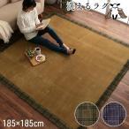 ラグ マット 2畳 こたつ 敷き 布団 ホットカーペット カバー 正方形 約185×185cm おしゃれ  チェック 洗える 床暖房 対応 北欧 モダン 安い 新生活