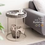 サイドテーブル おしゃれ 人工 ラタン アジアン リゾート ソファサイドテーブル 北欧 ソファ 用 テーブル ベッドサイドテーブル 安い 一人暮らし 新生活