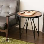 サイド テーブル 丸 円 型 おしゃれ 木製 天然木 北欧 ウィルナット スチール ブラック ソファ用テーブル ミニサイドテーブル 新生活