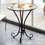 ガラス サイド テーブル ソファ サイド 円形 ナイトテーブル フワラーラック 鉢置き アイアン スチール おしゃれ かわいい アンティーク スパニッシュ 新生活