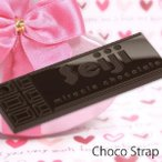 ショッピングスイーツ ストラップ 名入れ チョコストラップ キーホルダー チョコレートそっくり 名入れプレゼント
