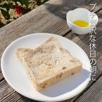 くるみ食パン MAZE(3斤) 日時指定可 宅配便発送/海の町のパン屋さん 藻塩使用 ふんわりしっとり 保存料無添加